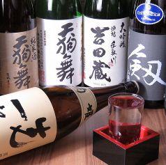 藁焼カツオと土佐料理 くま酒場のおすすめポイント1