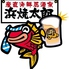 浜焼太郎 新松戸駅前店のロゴ