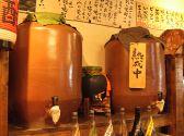 鎌倉酒店のおすすめ料理3
