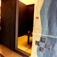 お座敷個室も2室完備!周りを気にせずゆっくり楽しめます!