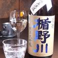 【日本酒】純米大吟醸-凌駕 楯野川