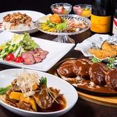 ESTASI エスタジ 北新地のおすすめ料理2