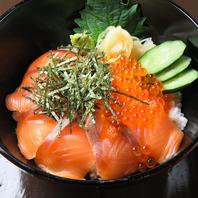 【高ひろ自慢の定食と海鮮丼ぶりは20種類以上!】