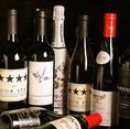 【ワインにもこだわり有】焼肉×ワインのマリアージュ。季節で変わっていく充実したボトルワイン。グラスもご用意しております。是非ワインとお肉をお楽しみください♪