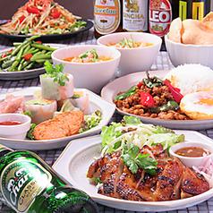 タイ料理 コンロウ CONROW 恵比寿店の特集写真