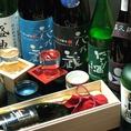 蔵元直送の日本酒は約50種以上!