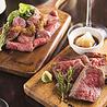 肉バル カルネ CARNE 池袋東口店のおすすめポイント3