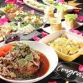 貸切パーティースペース Umeda Divisionのおすすめ料理1