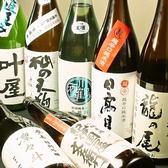 日本酒は常時10種類以上ご用意!更に、月替わり・週替わりで日本酒を仕入れているので行くたびに様々な日本酒が楽しめるのも「勇馬」ならでは♪
