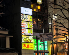 串カツ屋 わっしょい 仙台の雰囲気2