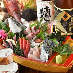 居酒屋 海鮮 浜焼酒場 ぼのぼ 宇都宮店のおすすめ料理1