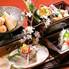 旬味鮮菜 おでん 旨酒 あまつぼ 片町本店のおすすめ料理1