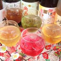 渋谷で2時間飲み放題!女性はスパークリングワインも!