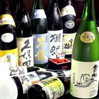 【酒・ドリンクは種類豊富】銘柄日本酒・厳選焼酎ご用意