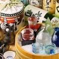 日本各地の日本酒、地酒を揃えてます!日本酒が好きな方も、色々試してみたいという人にもオススメ!全国各地からあつめた日本酒の中から、あなたのお気に入りの一本を見つけてください!日ごとによって仕入れる和酒はかわりますので、来てみてメニューの中からあまりにかけられない蔵元のものも飲み比べできるかも