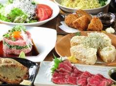 和Dining 葉隠の特集写真