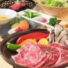 肉居酒屋たいはーら Hana-Hanaのおすすめポイント2