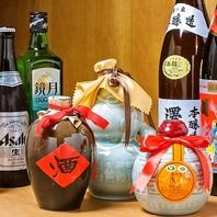 生ビール&紹興酒OK!単品飲み放題90分1520円☆