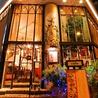 カフェ ラ ボエム Cafe LA BOHEME 新宿御苑のおすすめポイント1