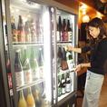 全国各地の銘酒は常時約100種類以上ご用意してお待ちしております。