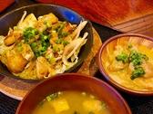 鉄板焼 太郎のおすすめ料理2