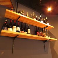 グラスワインからボトルワインまで多数取り揃え◎