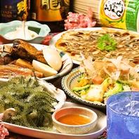 充実の沖縄料理コース【4000円~】