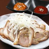 韓国料理かんのおすすめ料理3