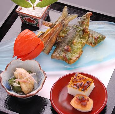 日本料理 大阪 光林坊 北浜のおすすめ料理1