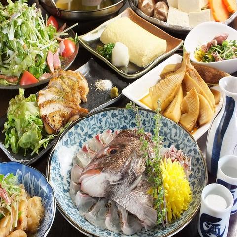 本格地酒に合うボリュームたっぷりの季節のお料理と魚をお楽しみください!