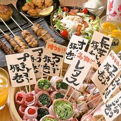 野菜巻き串と博多やきとり ゆず家のおすすめ料理1