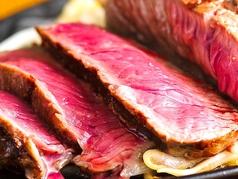肉 食べ飲み放題 シャカロックのコース写真