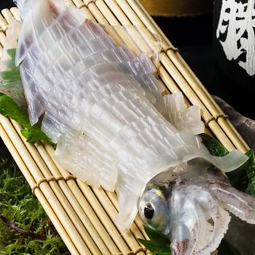 竹乃屋 鳥栖店のおすすめ料理1