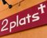 2Plats 旭川のロゴ