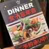 Bistro Dining Jamのおすすめポイント1