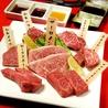 焼肉 はやと 博多駅 東店のおすすめポイント1