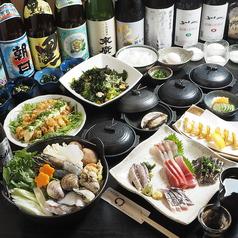 海鮮居酒屋 MARUのおすすめ料理1