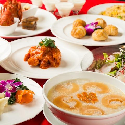こだわりの贅沢食材で本格中華が食べられる…☆接待に◎最大200名の宴会まで対応!