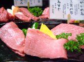 焼肉処 十々 じゅうじゅうのおすすめ料理3