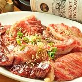 炭火焼肉 ぶち 青崎店のおすすめ料理2