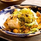 ぱやお 栄町店のおすすめ料理3