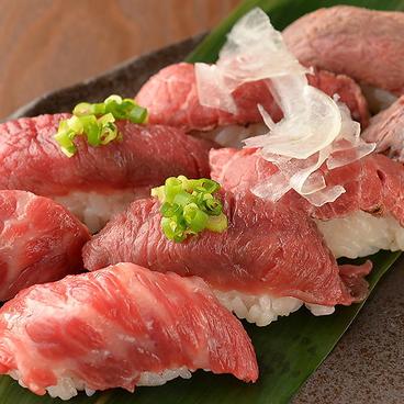 津田沼 肉寿司のおすすめ料理1