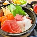 はなの舞 那須塩原西口店のおすすめ料理1