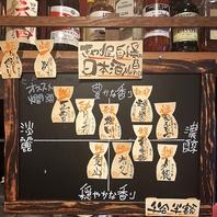お魚・おばんざいには日本酒で♪
