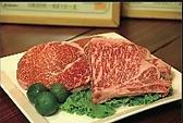 【当店で使用している石垣牛について】当店て使用するお肉は全てJA石垣牛の3等級以上のものです。のそ日にお出しする肉の証明書を店内に掲示しておりますので、ご確認頂き安心して石垣牛をご堪能ください。他、全ての食材を店長自ら買い付けに動き、納得できる物だけを使用しております。