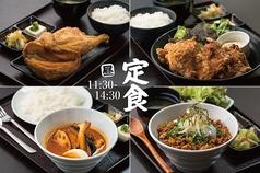なるとキッチン 渋谷店の特集写真