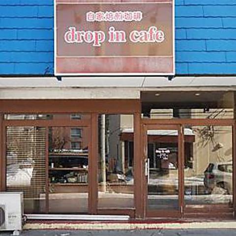ドロップインカフェ