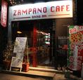 いらっしゃいませ!「ザンパノカフェ」です!