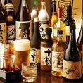 飲み放題メニューは充実の80種類と充実のラインナップ♪生ビール・カクテル・サワー・ハイボール・日本酒・焼酎・ソフトドリンクが充実☆女性はもちろん会社の飲み会でも充分な品揃えで宴会幹事様はご安心です。
