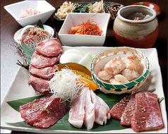 炭火焼肉 楓雅の写真